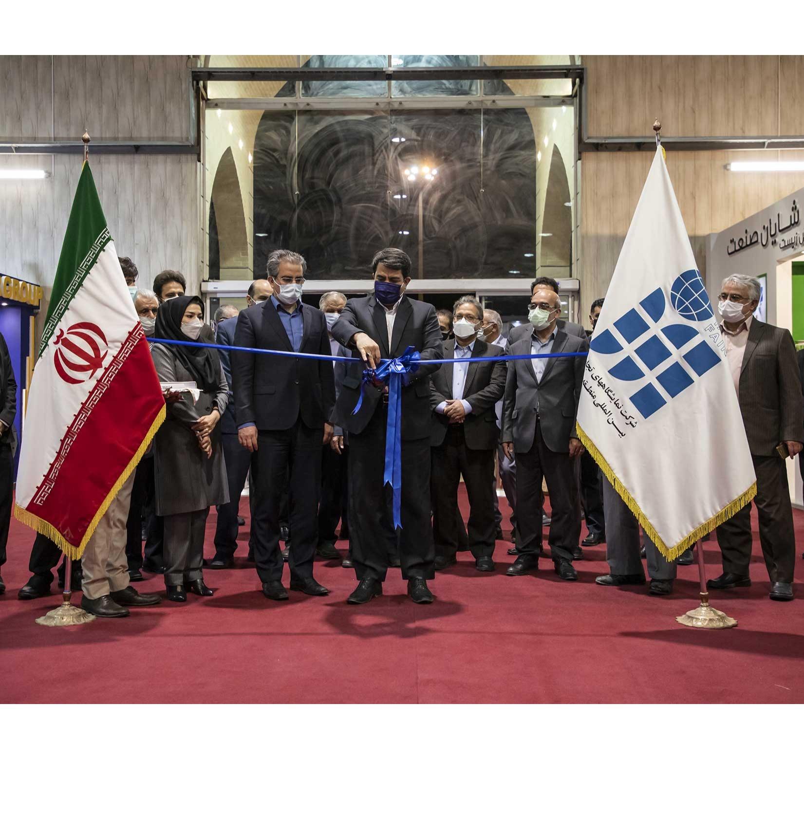 نمایشگاه صنعت، معدن و تجهیزات وابسته در یزد گشایش یافت