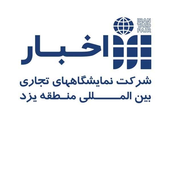 سفر هیئت رئیسه فراکسیون توسعه زیرساخت های فرهنگی،سیاحتی و نمایشگاهی مجلس به یزد
